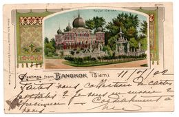 Old 1902 SIAM Bangkok Royal Garden Used Litho Postcard Cpa Thailande Thai Greetings Götte & Co. RARE ! - Thailand
