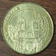64 BAYONNE LA CATHÉDRALE MÉDAILLE TOURISTIQUE MONNAIE DE PARIS 2007 JETON MEDALS COINS TOKENS - Monnaie De Paris