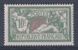 FRANCE  Y&T  N°  207  NEUF ** Valeur  340.00 Euros - Ungebraucht