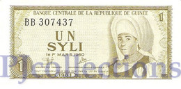 GUINEA 1 SYLI 1981 PICK 20a UNC - Guinea