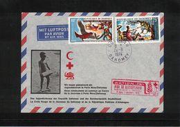 Dahomey 1974 Red Cross Interesting Letter - Benin – Dahomey (1960-...)