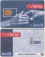 1/ Hungary; Westel 900, Unbroken Old GSM SIM Card - Hongrie