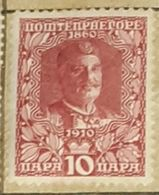 MONTENEGRO,KING NICOLAS I-USED STAMP - Montenegro