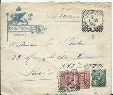 ITALIE - Lettre Au Départ De VENISE - Illustration HOTEL VITTORIA - 1878-00 Humbert I