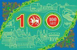 Russia 2020 Chuvashia S/S MNH - Unused Stamps