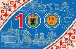 Russia 2020 Karelia S/S MNH - Unused Stamps