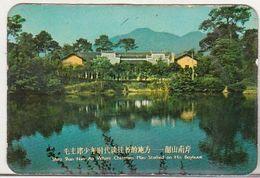 China Old 1974 Small Calendar - CAAC Civil Aviation Administration Of China - Calendars