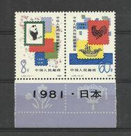 Chine China 1981 Yv. 2419/2420 ** Se-tenant -  Exposition De Timbres Chinois Au Japon -  Ref J63 . Voir Description - 1949 - ... People's Republic
