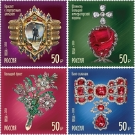 2020-2595-2598 Russia 4v Treasures Of Russia. 100 Years Of Gokhran. Jewelry. Minerals MNH ** - Minerals