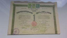 USINES DU LAURIUM (athenes , Grece) - Shareholdings