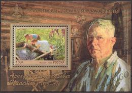 2020-2594 Russia S/S Type I,  Painting: Arkady Plastov  MNH ** - Unused Stamps
