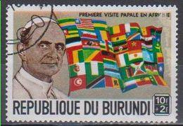 BURUNDI - Timbre N°332 Oblitéré - Burundi