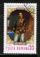 ROMANIA  Scott # 2163 VF USED (Stamp Scan # 699) - 1948-.... Repubbliche