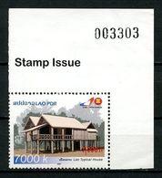 LAOS 2006 N° 1650 ** Neuf MNH Superbe Maison Laotienne ASEAN Association Des Nations De L' Asie Du Sud Est - Laos