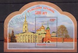 2020-2590 Russia S/S  500 Years Of The Tula Kremlin  MNH ** - 1992-.... Federación