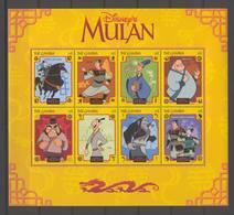Disney Gambia 1998 Mulan Sheetlet #1 MNH - Disney
