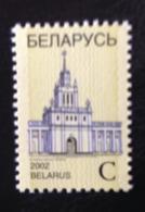 Belarus, Unused Stamps, « Definitive Issues », 2002 - Belarus