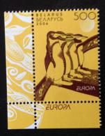 Belarus, Unused Stamps, « Europa Cept », 2006 - Europa-CEPT