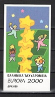 Grecia Hellas 2000 EUROPA POSTEUROP Carnet Libretto MNH - 2000
