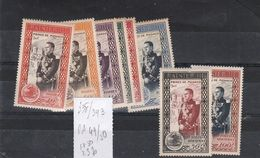 > Monaco > SERIE NEUFS  ** N°338/343 + PA N°49 -50 COTE +40 € - Collections, Lots & Series