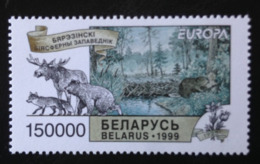 Belarus, Unused Stamps, « Europa Cept », 1999 - 1999