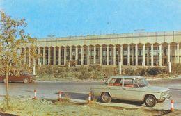 Samarcanda. Aeroporto. Stampa 1976. Non Viaggiata. Auto Ziguli - Uzbekistan