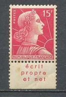FRANCE - 1955 - Nr 1011  YT -  Neuf - Nuevos