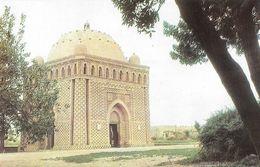 Bukhara. Mausoleum Of The Samanids. Non Viaggiata. Anni '70 - Uzbekistan