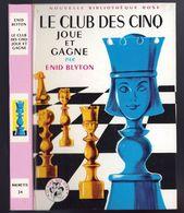 """Nouvelle Bibliothèque Rose N°34 Club Des Cinq - Enid Blyton  - """"Le Club Des Cinq Joue Et Gagne"""" - 1970 - Bibliothèque Rose"""