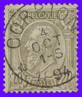 COB N° 47 - Belle Oblitération -  DR CORBION - 1884-1891 Leopold II.