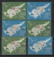 Cyprus (2020) - Set + Set From Booklet -  /  Ships - Train - Lighhouses - Phares - Locomotives - Europe CEPT Europa - Trains