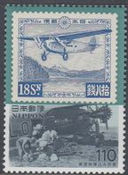Japan 1995 - First Airmail Stamps Of 1929: Loading Freight Onto Airplane, Bicycle - Mi 2306 ** MNH [1089] - Wielrennen