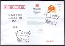 CHINA Donation Certificate(Individual Offer Free Repast For Medical Staff,Organizer-AMITY&HEALTH FUND)TaiZhou COVID Pmk - Enfermedades