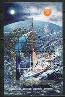 Südafrika South Africa Mi# Block 85 Gestempelt(FDC/SST)/used/CTO - Ship - South Africa (1961-...)