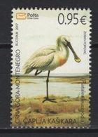 Montenegro (2017) - Set -  /  Aves - Birds - Oiseaux - Vogel - Oiseaux