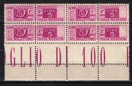 ITALIA - 1946 - CORNO DI POSTA E CIFRA - PACCHI POSTALI - FILIGRANA RUOTA - VALORE DA 5 LIRE - IN QUARTINA - MNH - 6. 1946-.. Republic