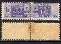 ITALIA - 1948 - CORNO DI POSTA E CIFRA - PACCHI POSTALI - FILIGRANA RUOTA - VALORE DA 10 LIRE - MH - 6. 1946-.. Republic
