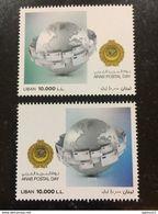 Liban, Lebanon November 2016 Stamp MNH Arab Post Day Joint Issue Top Value - Yemen