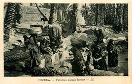 Judaica * Tozeur * Femmes Juives Lavant * Lavoir Laveuses * Judaisme Jew Jewish Jud Juden Juifs Juive Juif * Tunisie - Giudaismo