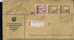 Doc. De KESSEL ( LIER ) - A A - Du 24/02/58 En Rec.  (E) - Marcophilie