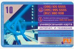RUSSIA - RUSSIE - RUSSLAND MTU-INTEL TOCHKA.RU 10 UNITS PRE-PAID CARD MARBLES PERFECT - Russie