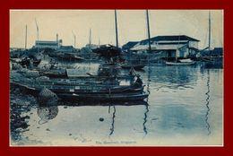--SINGAPÖUR  The Reservoir  (dechirure Coin Droit Ht)(scan Recto Verso) - Singapore