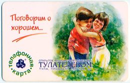 RUSSIA - RUSSIE - RUSSLAND - RUSIA TULATELECOM TULA TOWN 40 UNITS CHIP PHONECARD TELECARTE CHILDREN - Russie