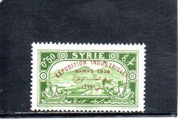 SYRIE 1929 * - Syria (1919-1945)