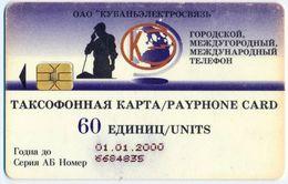 RUSSIA - RUSSIE - RUSSLAND KRASNODAR REGION 60 UNITS CHIP PHONECARD TELECARTE KUBAN GSM - ERICSSON CELL PHONE - Russie
