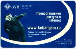 RUSSIA - RUSSIE - RUSSLAND KRASNODAR REGION 100 UNITS CHIP PHONECARD TELECARTE KUBAN GSM PERFECT - Russie