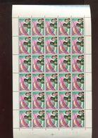 Belgie 1966 1360 Globe FULL SHEET Plaatnummer 1 1360-V2 - Full Sheets