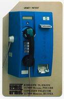 RUSSIA - RUSSIE - RUSSLAND 100 UNITS URMET MAGNETIC PHONECARD TELEPHONE CARD TELECARTE PAYPHONE - Russie