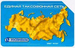RUSSIA - RUSSIE - RUSSLAND ROSTELECOM 50 UNITS URMET MAGNETIC PHONECARD TELEPHONE CARD TELECARTE MAP - Russie