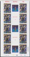 NEW CALEDONIA (1994) Hong Kong Exhibition. Full Sheet Of 10 Imperforates With Gutter. Scott No C257 - Non Dentelés, épreuves & Variétés